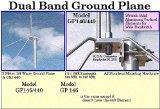 Arrow 146 MHz ¼ Wave Ground Plane GP146